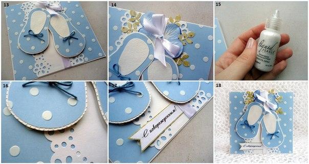 Как сделать украшение на открытку своими руками видео - Zdravie-info.ru